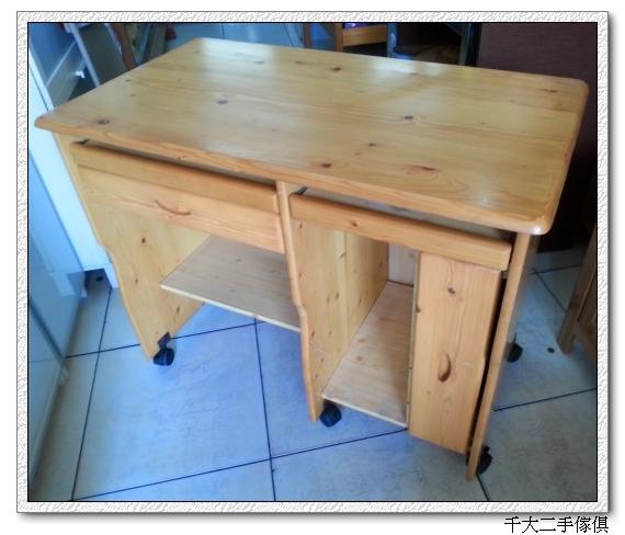 商品编号:201408松木电脑桌-b